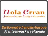 nola_erran